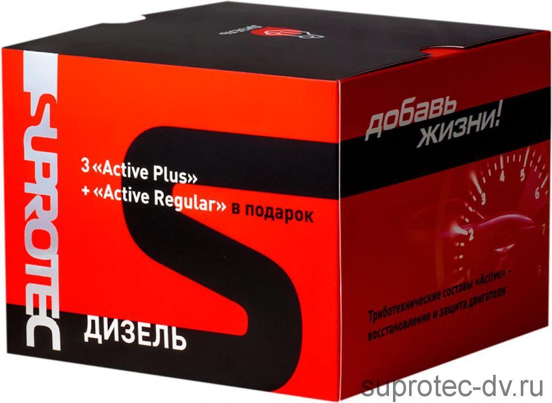 """Подарочный набор """"Active Plus"""" (дизель)"""
